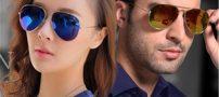 عینک آفتابی زنانه و مردانه جدید 97 | عینک های آفتابی و دودی زنانه؛ مردانه 2018