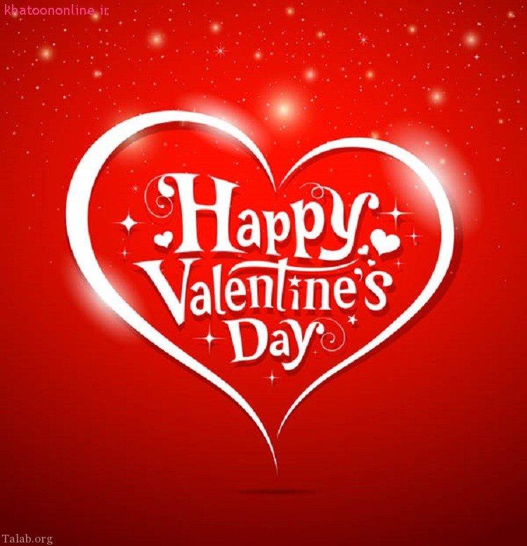 دانستنی های جالب روز عشق یا روز ولنتاین یا سپندارمذگان