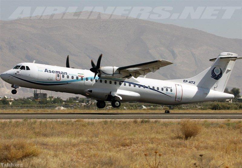 سقوط هواپیمای مسافربری تهران در سمیرم با 66 مسافر + تصاویر