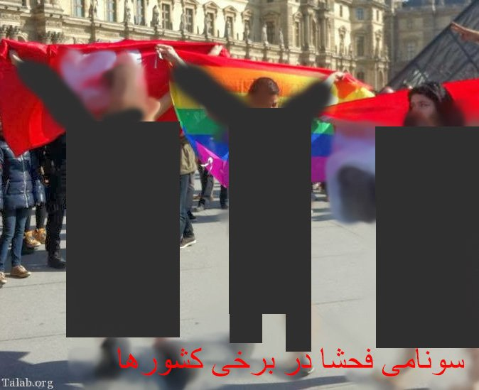 زنان و دختران لخت معترض در خیابان های شهر قاهره مصر