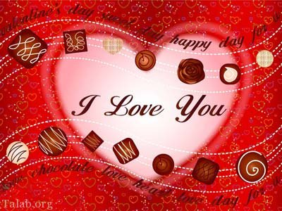 تصاویر ویژه عاشقانه (کارت پستال و تصاویر متحرک عاشقانه)