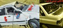 ماجرای مرگ تلخ و دلخراش داماد با سقوط ماشین عروس به دره