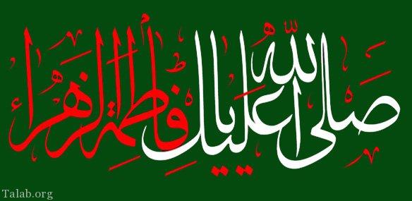 نحوه شهادت حضرت فاطمه زهرا س دختر حضرت محمد (ص)