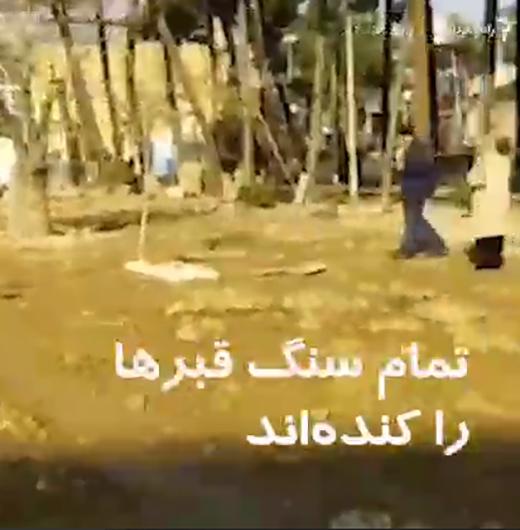 انتقاد ارژنگ امیر فضلی از بلایی که بر سر قبر پدرش آوردند (تصاویر + کلیپ)
