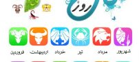 فال روزانه دوشنبه 30 بهمن ماه 96
