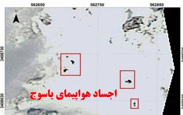 در هواپیمای تهران - یاسوج قبل سقوط چه گذشت؟ + عکس لاشه هواپیما