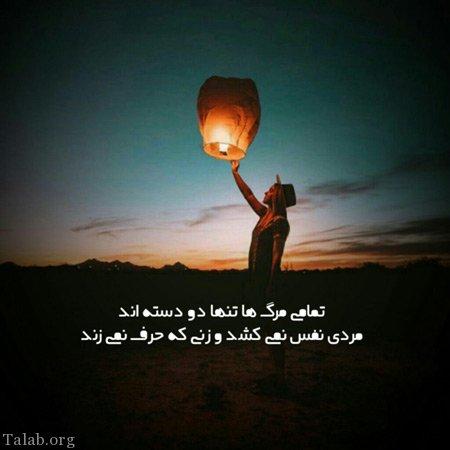 عکس نوشته عاشقانه تنهایی و جدایی (پروفایل غمگین و تنهایی)