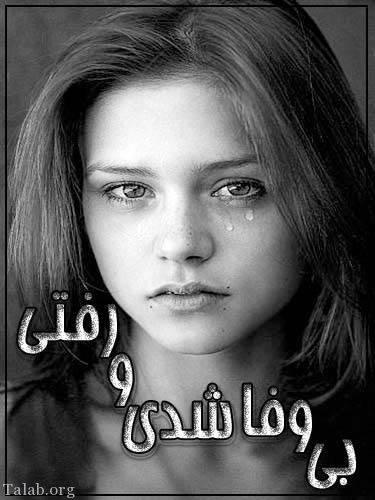 70 عکس پروفایل عاشقانه فانتزی + عکس های عاشقانه زیبا برای پروفایل