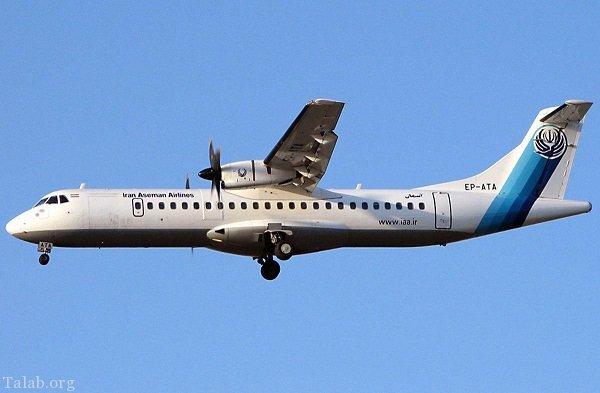 سقوط هواپیمای مسافربری تهران – یاسوج (نام مسافران و خلبان)