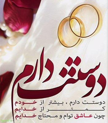 اس ام اس تبریک تولد به عشقم + متن تبریک تولد به همسر