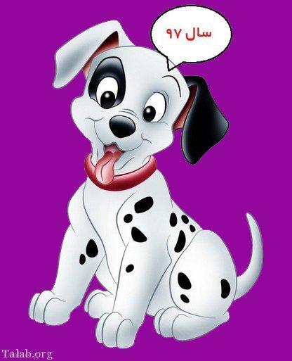 فال و طالع بینی چینی سال سگ ( طالع بینی سال سگ)
