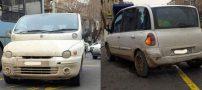 زشت ترین و عجیب ترین ماشین دنیا در تهران ( خودرو زشت در تهران)