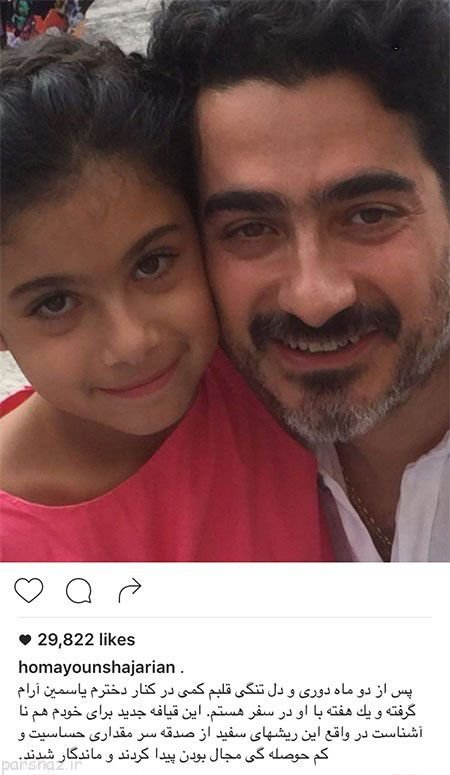 عکسهای داغ بازیگران و چهره های سرشناس ایران «97»