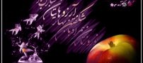 عکس و جملات زیبا برای تبریک عید نوروز 1397 | پیامک تبریک عید نوروز 97