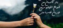 اس ام اس تبریک شروع فصل بهار 1399   تبریک عید نوروز 99