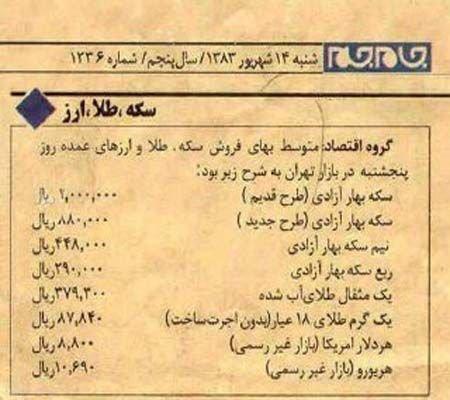 عکس خفن خنده دار ایرانی و خارجی ۱۳۹۷ | عکس های خنده دار ۹۷ سری جدید