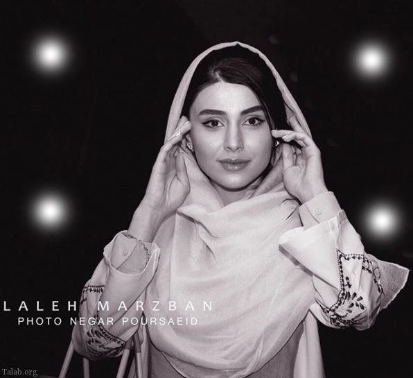 بیوگرافی لاله مرزبان   تصاویر جدید لاله مرزبان و همسرش