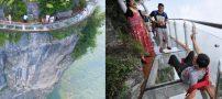 تفریح هیجان انگیز و ترسناک در پارک ملی چین | تفریحات هیجان انگیز و جالب