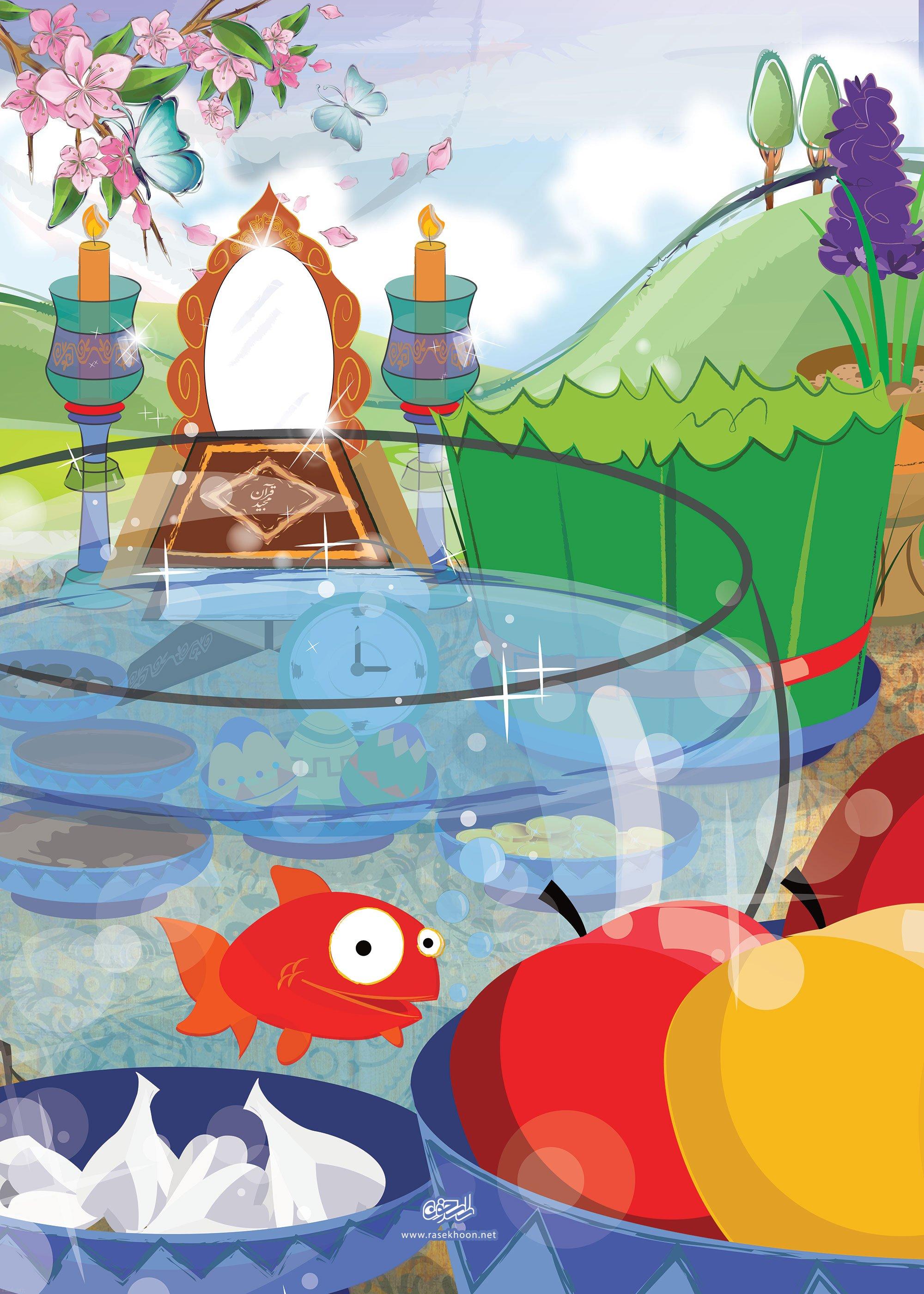 عکس پروفایل عید نوروز | کارت پستال ویژه عید نوروز