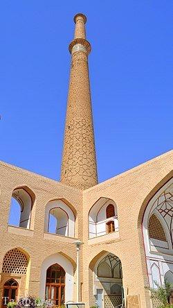 مکان های دیدنی اصفهان برای گردشگران | 10 مکان تفریحی برای گردشگران اصفهان
