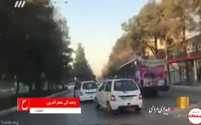 رانندگی خطرناک چند خودرو در اصفهان (کلیپ)