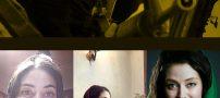 عکس های چهره واقعی نیلوفر رجایی فر بازیگر نقش الیزابت در پایتخت 5