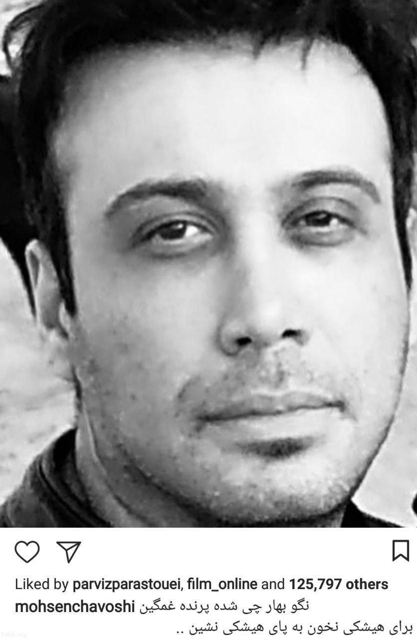 عکس های جدید بازیگران و سلبریتی ایرانی (98)