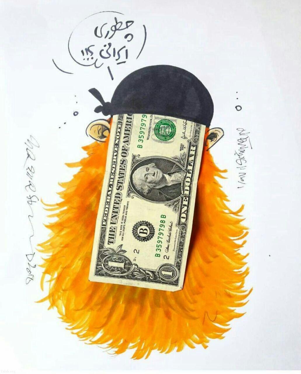 نوشته های طنز بالا رفتن قیمت دلار !