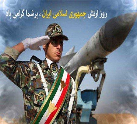 عکس تبریک روز ارتش به برادرم