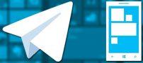 دلیل کاهش سرعت تلگرام   فیلتر تلگرام با محدودیت سرعت شروع شد