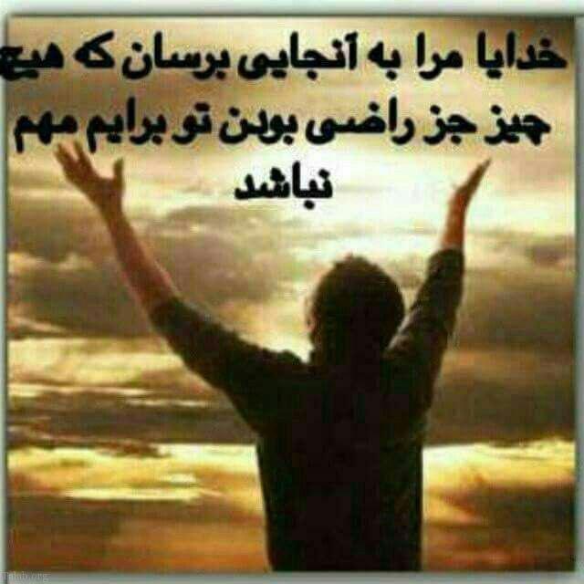 عکس نوشته با موضوع خدا   عکس معنوی در مورد خدا   عکس اسم خدا