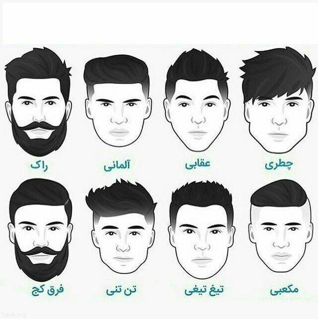 مدل مو مردانه جوان پسند ایرانی | جدیدترین مدل مو مردانه شیک 97