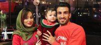 زندگی فوتبالیست مشهور حسین ماهینی با همسرش (عکس)