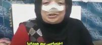 توقف اعدام یک جوان با دستور مقام معظم رهبری