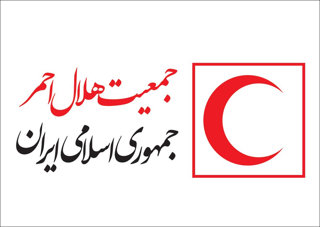 به مناسبت روز جهانی هلال احمر و صلیب سرخ