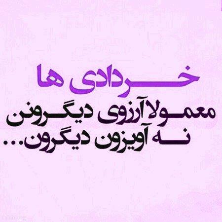 عکس پروفایل خرداد ماه | عکس پروفایل متولدین خرداد