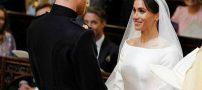 تیپ ستاره های مشهور جهان در مراسم عروسی مگان مارکل