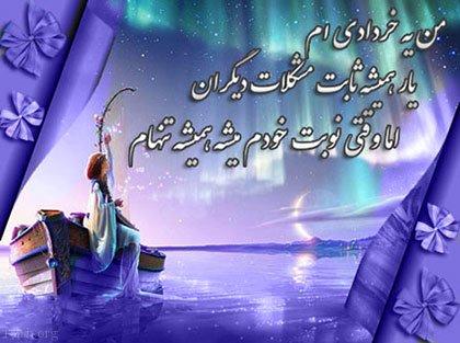 تبریک تولد خرداد | اس ام اس تبریک تولد به متولدین خرداد