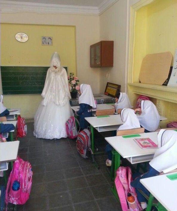 عکس های تبریک روز معلم و استاد | بهترین عکس نوشته روز معلم