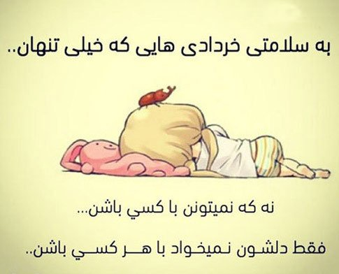 اس ام اس تبریک تولد خرداد ماه | متن تبریک تولد متولدین خرداد