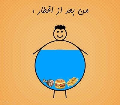 اس ام اس خنده دار ماه رمضان (97) + طنز های باحال ماه رمضان
