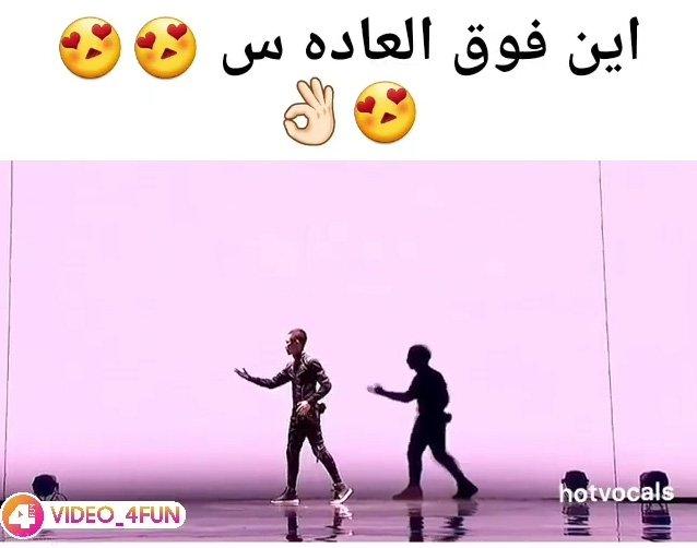 این رقص زیبا و فوق العاده جذاب را از دست ندین !