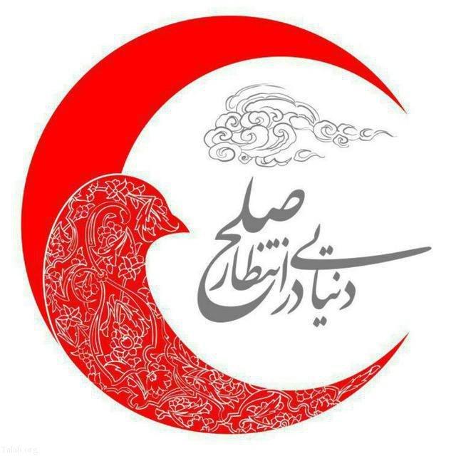 به مناسبت روز جهانی هلال احمر و صليب سرخ (2)