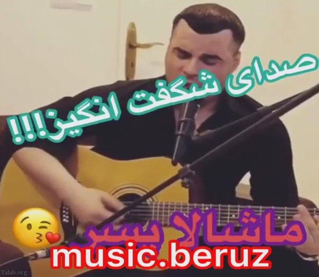 این طرف کپی خواننده حبیب میخونه ! (حتما ببینید)