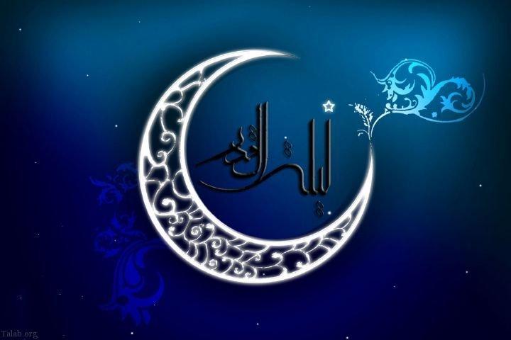 انشای زیبای شب های قدر (انشا از مراسم شب قدر)