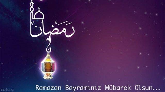 انشا زیبا درمورد ماه رمضان   انشا در مورد برکات ماه مبارک رمضان و روزه گرفتن