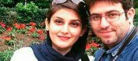 افشاگری پدر دکتر تبریزی از قرص خوردن عروسش قبل از مرگ