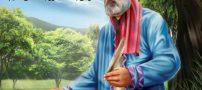 25 اردیبهشت روز بزرگداشت فردوسی شاعر حماسه سرای ایرانی