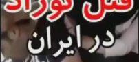 دوربین مخفی کودک آزاری در ایران جلوی یک مادر !