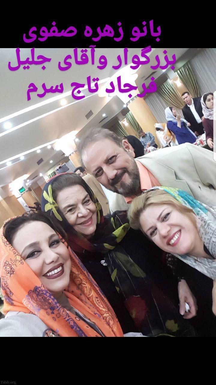 افطاری بهنوش بختیاری با حضور هنرمندان در ماه رمضان (عکس)